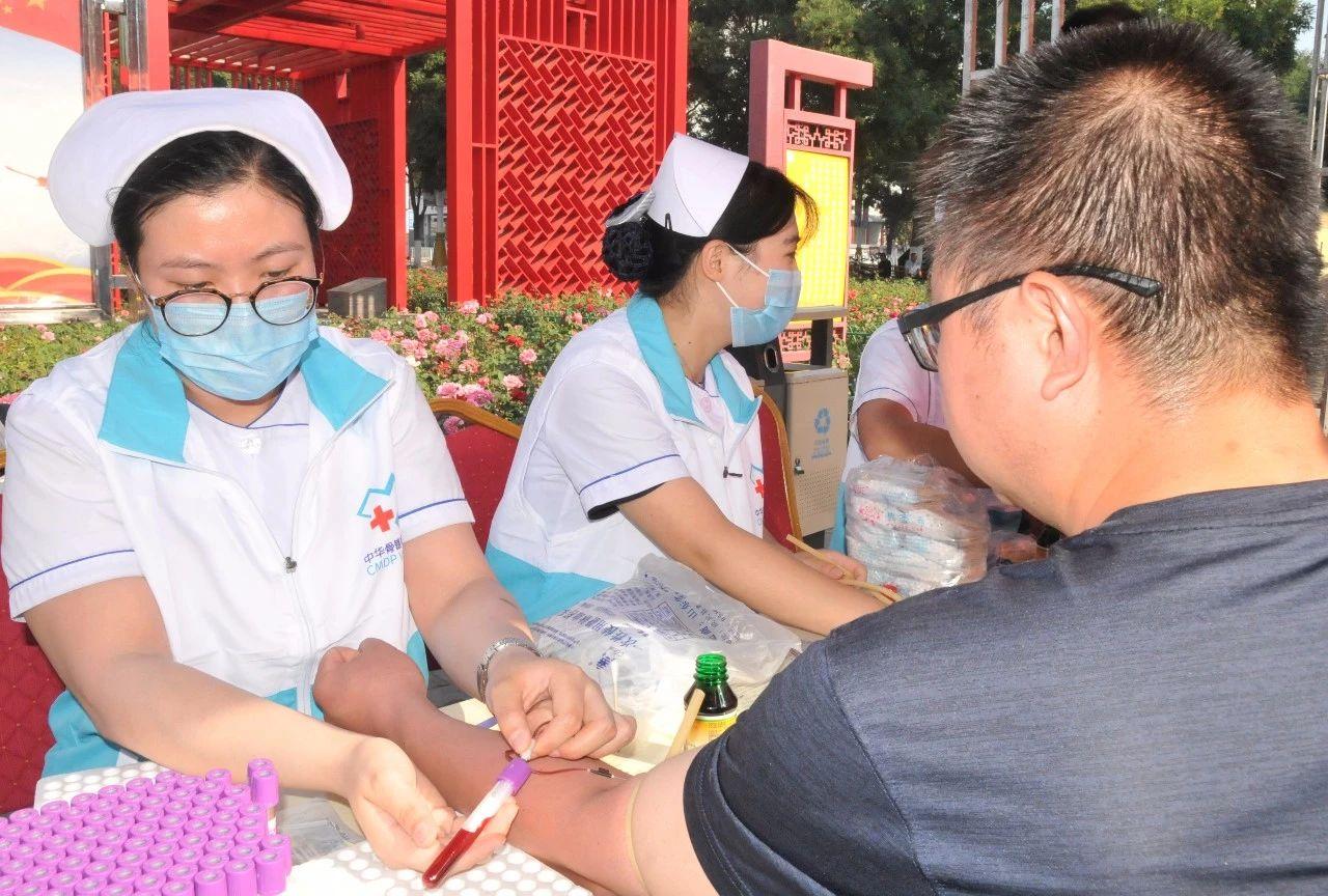 赞美献血者_我院参加世界献血者日宣传活动_定州市人民医院